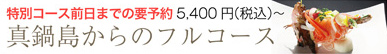 top_manabe